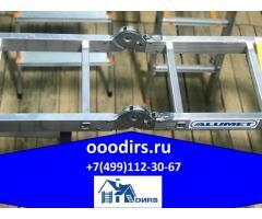 Лестница алюминиевая трансформер купить в Москве