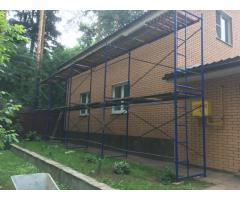 Строительные рамные леса в аренду в г. Серпухове недорого